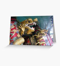 dragons  head Greeting Card