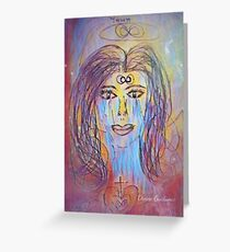 Divine Guidance Greeting Card