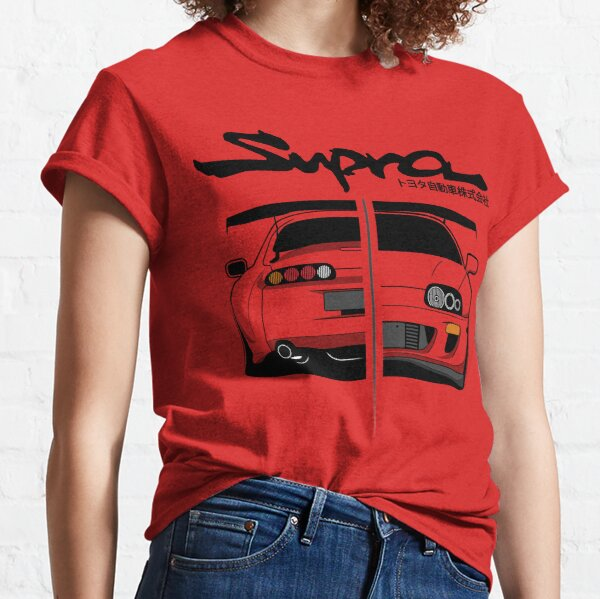 Toyota Supra MK IV - CarCorner Classic T-Shirt