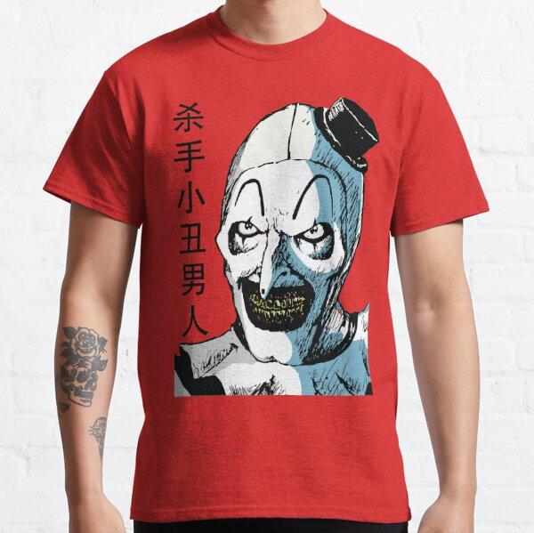 Art the Clown (Terrorfier) Color Classic T-Shirt
