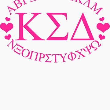 Kappa Sigma Delta - Greek Alphabet by SororityKelly