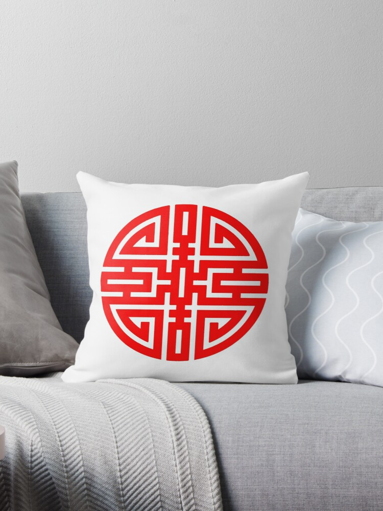 China Chinese Cai Wealth Money Taoist Symbol Throw Pillows By