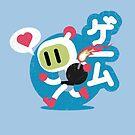 Video Game Love (Bomberman) by Chris Sayer