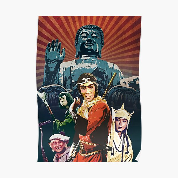 Monkey Magic! Poster