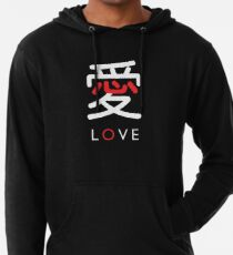53f3db98d Love - Cool Japanese Kanji character design (White and Red on Black)  Lightweight Hoodie