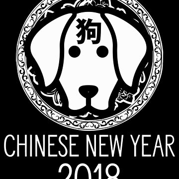 Year Of The Dog Chinese New Year 2018 Gift by Reutmor