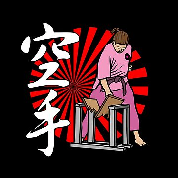 Karate T-Shirt & Gift Idea by larry01