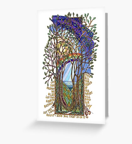 Sing for Joy - Psalm 86 Greeting Card