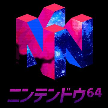 Nintendo 64 Vaporwave: Dark Edition by SEryST