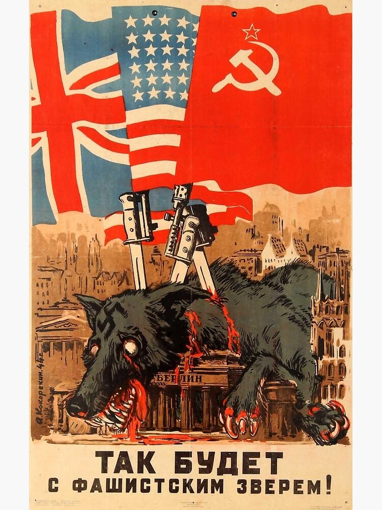 This Will Happen To The Fascist Beast, USSR, Aleksei Kokorekin, 1944, Soviet Anti-Nazi Propaganda Poster by dru1138