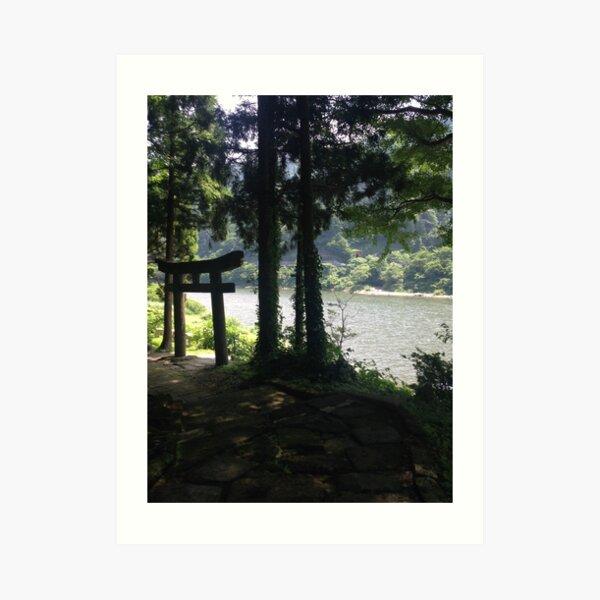 """""""Mogami Shrine Gate"""" Art Print"""