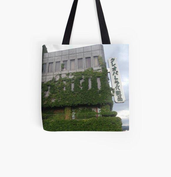 """Apocalypse"" All Over Print Tote Bag"