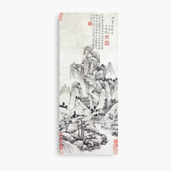 Spring Dawn Over the Elixir Terrace (Restored Chinese Artwork) Metal Print