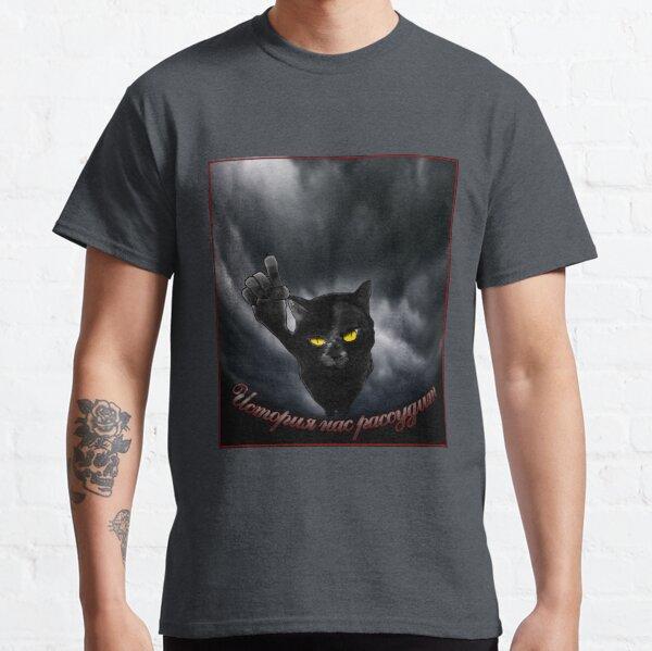 Black Cat Behemoth (Master and Margarita) Classic T-Shirt