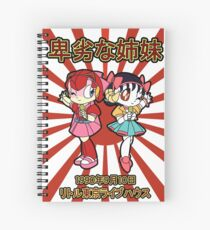 Pointless Sisters Japanese Text Spiral Notebook