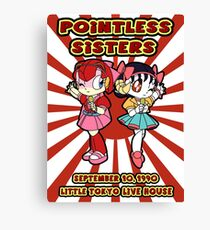 Pointless Sisters English Text Canvas Print