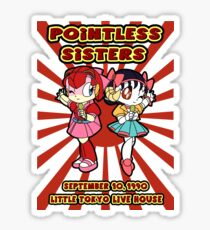 Pointless Sisters English Text Sticker