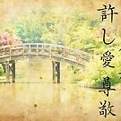 Antique Japanese bridge by kalizoomba
