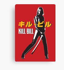 Lienzo Kill Bill
