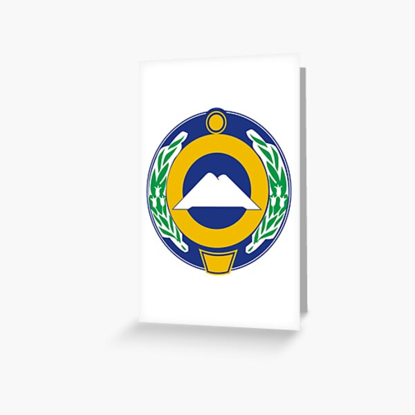 Karachay Cherkessia #Coat Of Arms #Karachay #Cherkessia #CoatOfArms Greeting Card