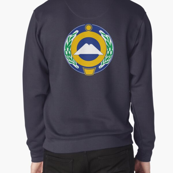 Karachay Cherkessia #Coat Of Arms #Karachay #Cherkessia #CoatOfArms Pullover Sweatshirt