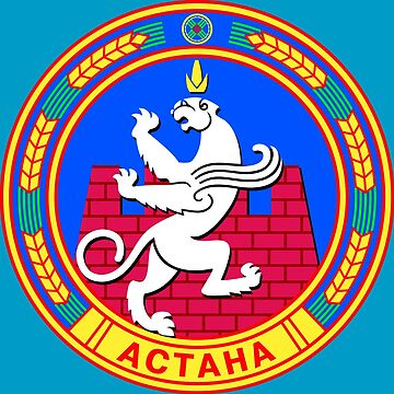 ASTANA (OLD COAT OF ARMS) by planetterra