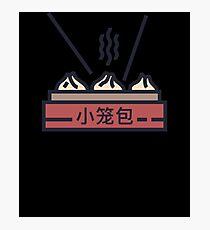 Chinese Soup Dumpling Xiaolongbao Gift Photographic Print
