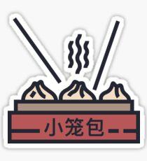 Chinese Soup Dumpling Xiaolongbao Gift Sticker