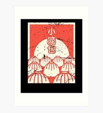 Funny Xiaolongbao Chinese Food Dumpling Art Print