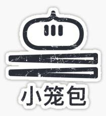 Simple Xiaolongbao Chinese Soup Dumpling Sticker