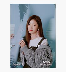 FROMIS 9 HAYOUNG Photographic Print