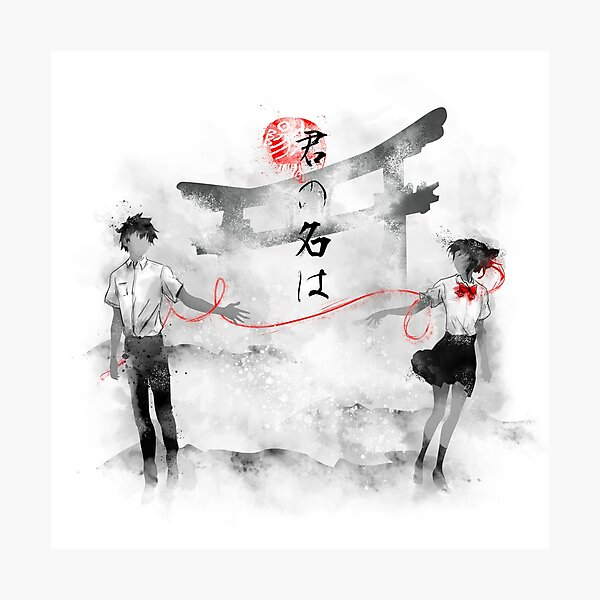 Your Name Photographic Print