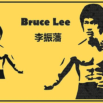 Bruce Lee, Chinese letters by Desenatorul1976