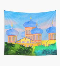 Mosque Wall Tapestry