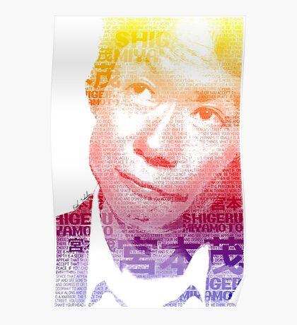 Nintendo Shigeru Miyamoto Poster Poster