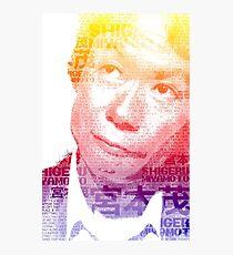Nintendo Shigeru Miyamoto Poster Photographic Print