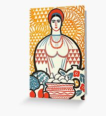 cccp sssr rusian art lady on the market with fruit basket Greeting Card