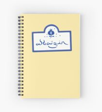 Albaicín · Granada   Cuaderno de espiral