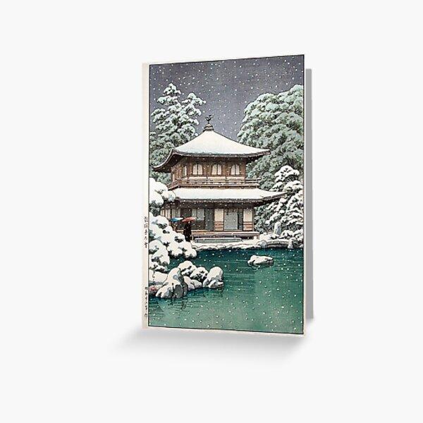 Hasui Kawase Winter Scene Greeting Card