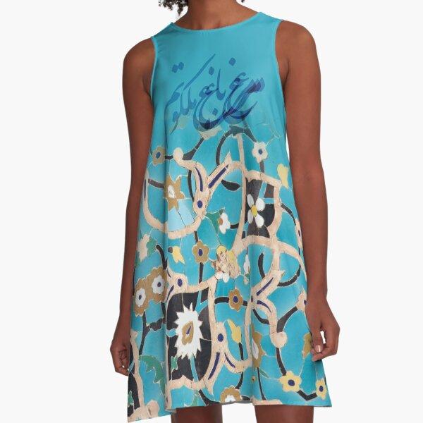 Heaven Bird 1 A-Line Dress