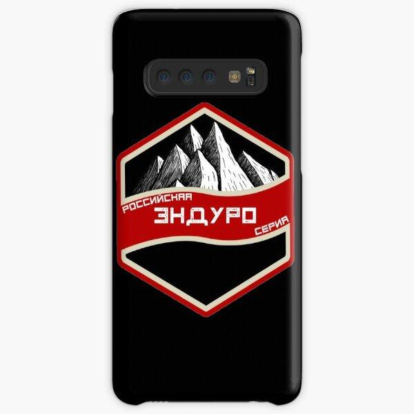 Russian Enduro Series Samsung Galaxy Snap Case