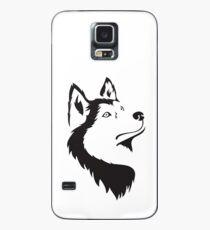 Husky Siberiano Case/Skin for Samsung Galaxy