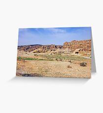 an inspiring Jordan landscape Greeting Card