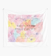 Eishet Chayil Woman of Valor Proverbs 31:10    102918 Wall Tapestry