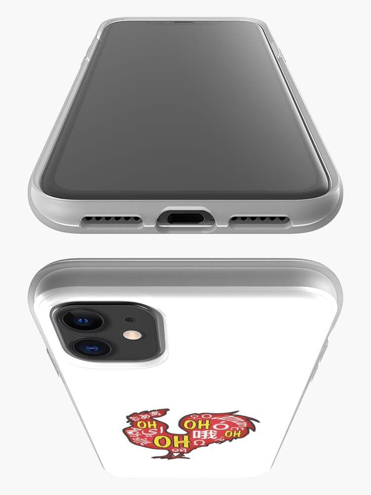 Alternate view of James May's Design Competition  iPhone Case & Cover