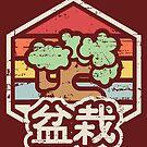 Retro Bonsai by artlahdesigns