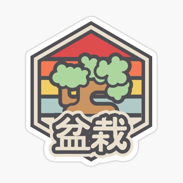 Retro Bonsai Sticker