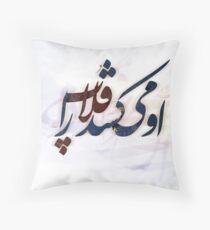 Gholab Throw Pillow