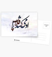 Gholab Postcards