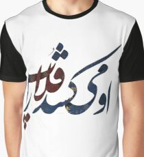 Gholab Graphic T-Shirt